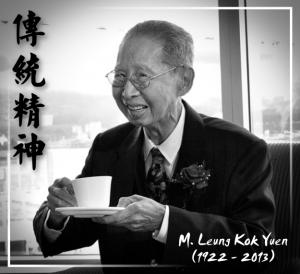 Esprit trad Leung
